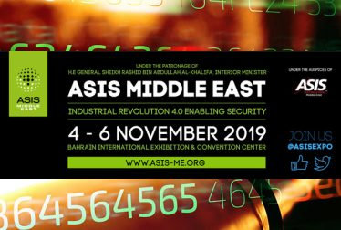 ASIS Middle East 2019